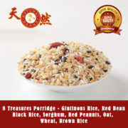 8-treasure-porridge