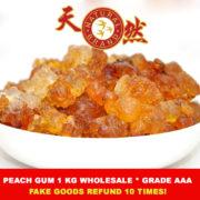 Peach-Gum-Thumb