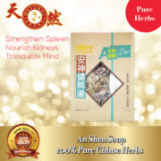 An-Shen-Tang